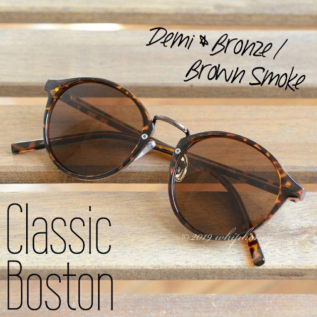 ラウンドボストンだて眼鏡デミブロンズフレームスモーク