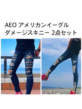 新品 サイズ00 AEO ダメージスキニー