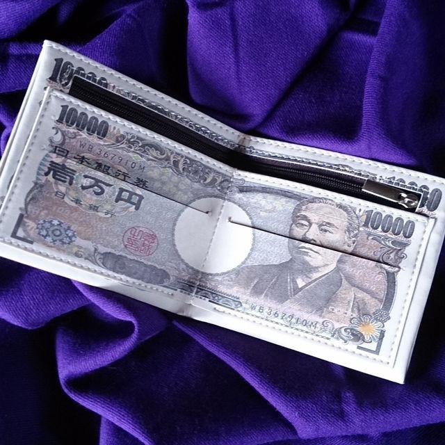 超リアル!! 壱万円札 福沢諭吉 の 金運 財布