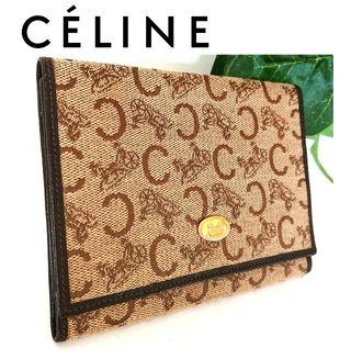 美品 セリーヌ レザー 折り畳み財布 ベージュ ブラウン