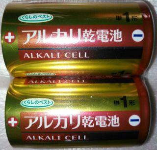日本製単1形CGCジャパン乾電池二本送料無 アルカリ乾電池