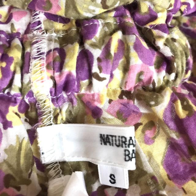 NATURAL BEAUTY BASIC  花柄チュニック