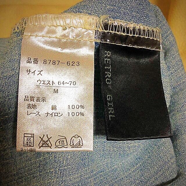 膝丈刺繍デニムスカート