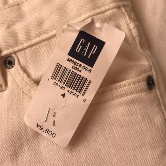 GAPストレッチジーンズブーツカット サイズ4 ホワイト