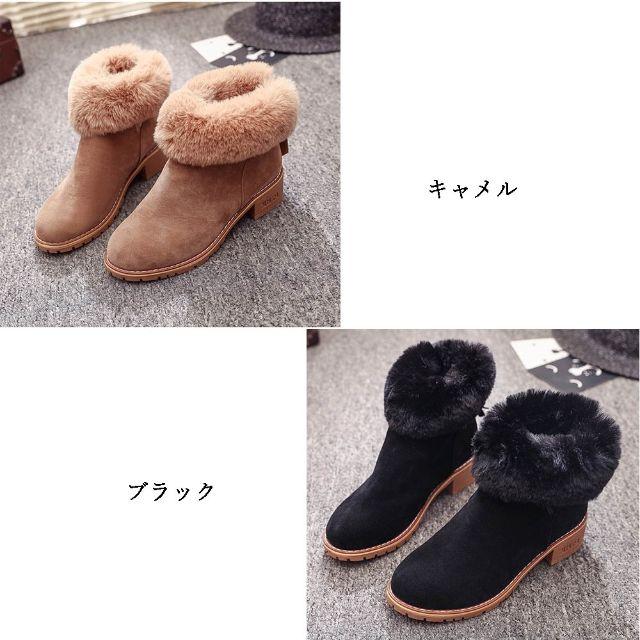 レディース短靴☆ショートブーツ☆ムートンブーツ☆スノーブーツ