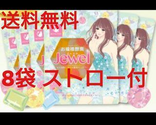 お嬢様酵素jewel 8袋 賞味期限18.10.14