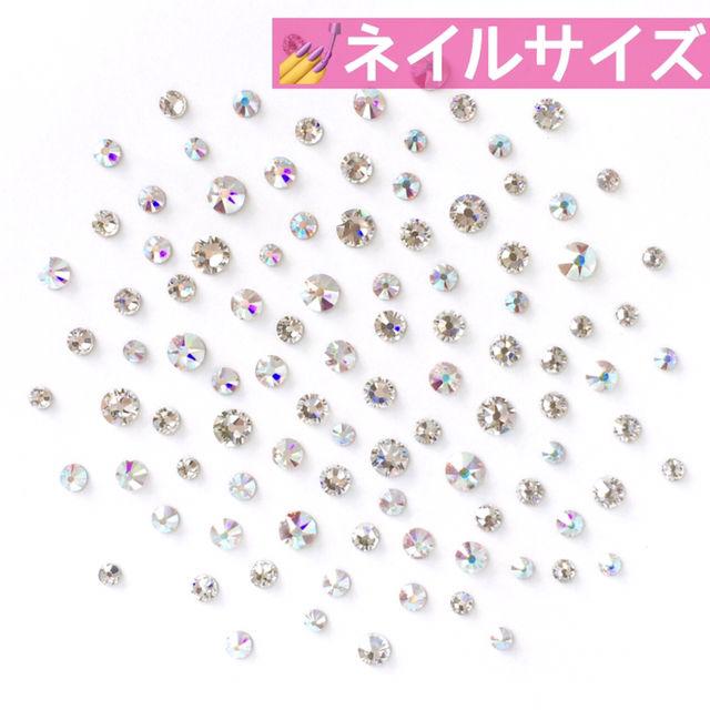 ネイル【スワロフスキー】クリスタル&オーロラmix 100粒(SWAROVSKI(スワロフスキー) ) - フリマアプリ&サイトShoppies[ショッピーズ]