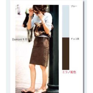 今だけSALEForever21 キャメルタイトスカート