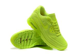 Nike Air Max 90 Ultra スニーカー