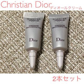 Diorディオール スキンケアサンプル クリーム