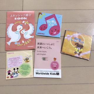 赤ちゃん 音楽 子供 CD