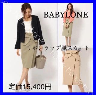 定価15,400円バビロンリボン ラップ風スカート