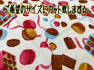 お菓子/はぎれ