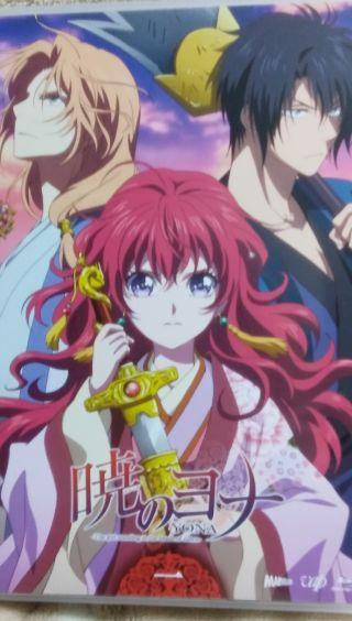 暁のヨナ vol 1   ブルーレイ 初回限定盤