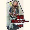 d.i.a. 雑誌掲載 人気 ミニ丈 アロハシャツ