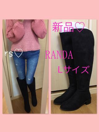 新品RANDA ニーハイ2wayロングブーツ