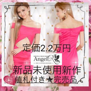 定価2.2万新品未使用値札付AngelRバンテージドレス