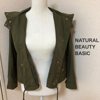 NATURAL BEAUTY BASIC / ブルゾン