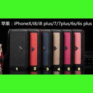 大幅値下げ!iphone手帳型