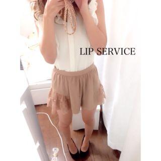 LIP SERVIE ハイウエストスカート