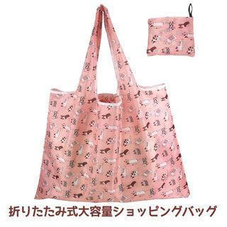子猫 ねこ ピンク 折りたたみ式大容量ショッピングバッグ