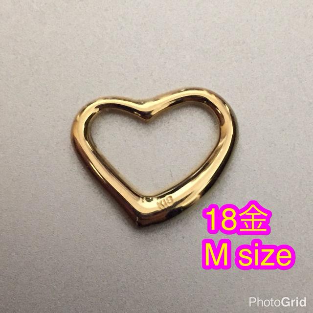 【18金/K18刻印有り】Mサイズ/オープンハートトップ