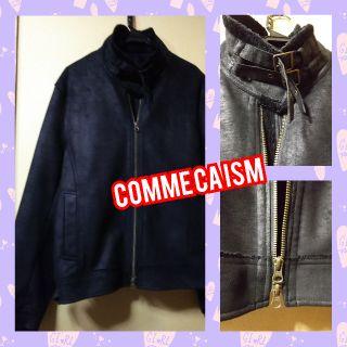 COMME CA ISM未使用ムートン調JK/XL
