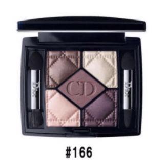 Dior ディオール アイシャドウ サンククルール166