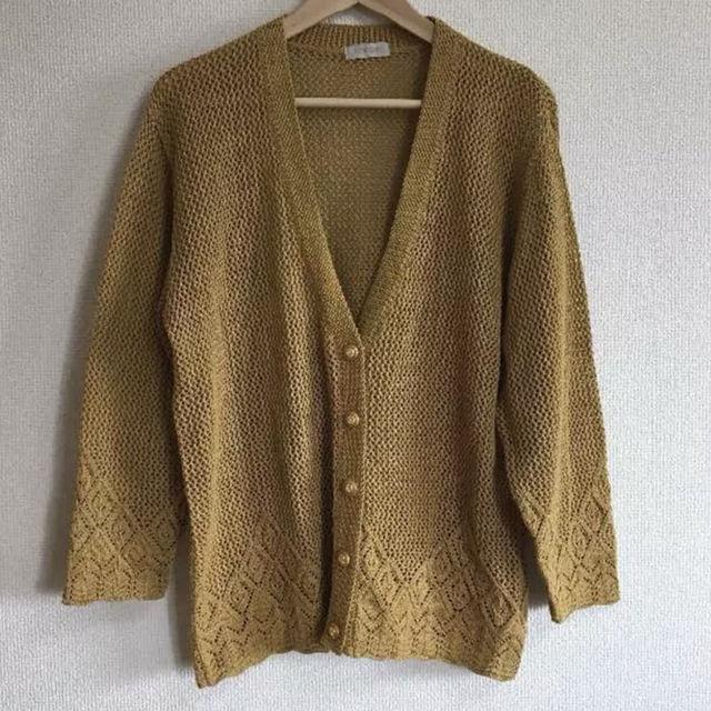 ガーリー飾り編みからし色カーディガン