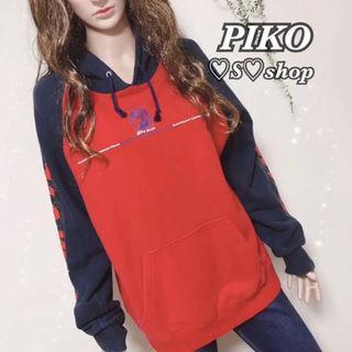 【送料無料】【再々再値下げ】PIKO パーカー 韓国