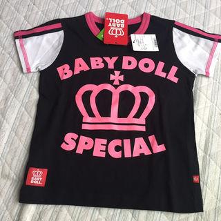 BABY DOOL 110サイズ