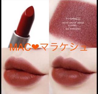 マラケシュ 完売色大人気カラー  MAC リップ 口紅