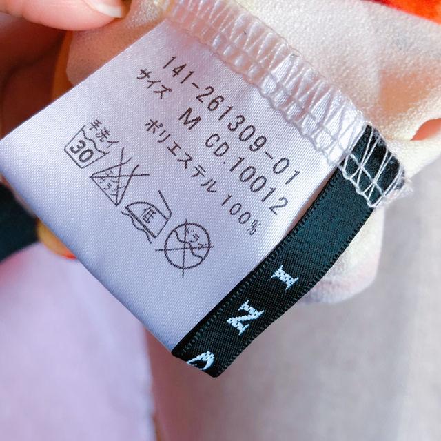 イング ヒマワリ柄シャツ