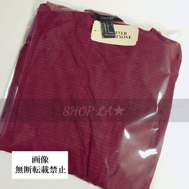 Forever21 ボーダードルマンTシャツ Sサイズ