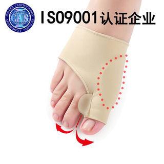 新品 外反母趾サポーター 足矯正 衝撃吸収親指保護 痛み解消