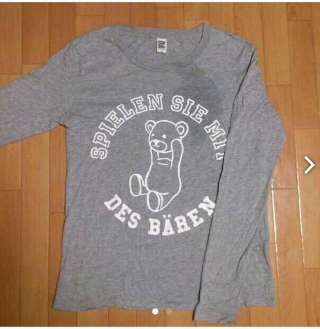 グラニフ コントロールベアシャツ(Design Tshirts Store graniph(グラニフ) ) - フリマアプリ&サイトShoppies[ショッピーズ]