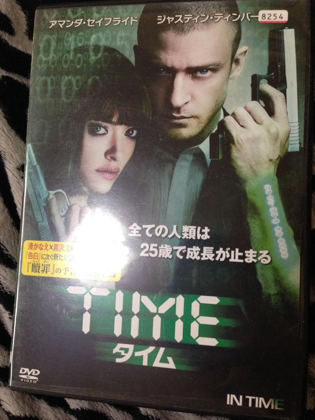 TIME DVD