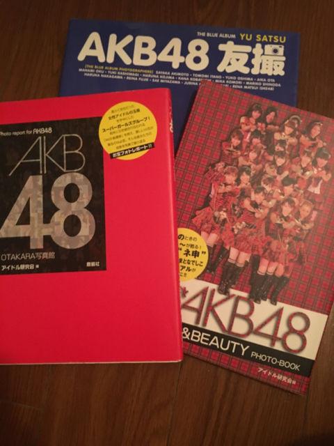 AKB48 写真集