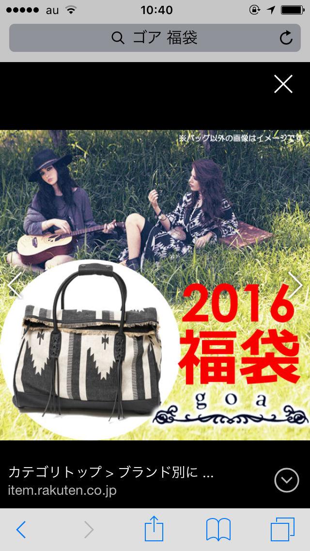 2016年.goa.キャリーバッグ(goa(ゴア) ) - フリマアプリ&サイトShoppies[ショッピーズ]