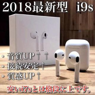 最高品質 AirPods 系 Bluetooth イヤホン