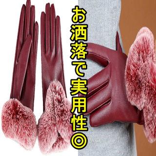 【イチオシ】手袋 レッド PUレザー ラビットファー【お得】