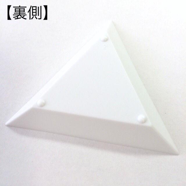 【三角トレイ 6枚セット】ラインストーンやパーツの整理に
