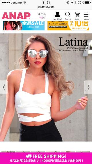 anap latina ビスチェ