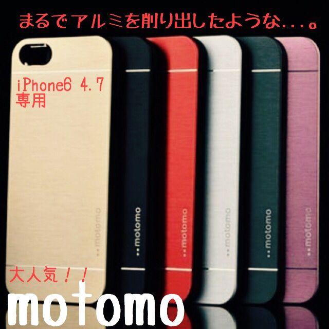 466dd0238f motomo iphone6ケース - フリマアプリ&サイトShoppies[ショッピーズ]