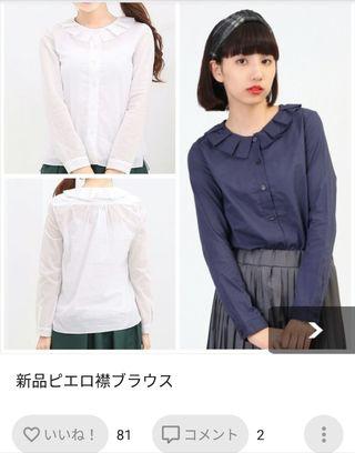 新品3点で5000円選べる福袋