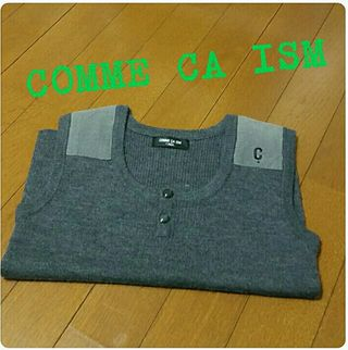 COMME CA ISM ベスト 《130㎝》