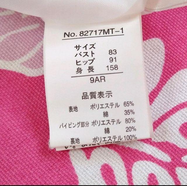 新品mimosa*チェック柄ワンピース(9号)