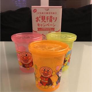 【未使用】アンパンマンストローカップ3個セット