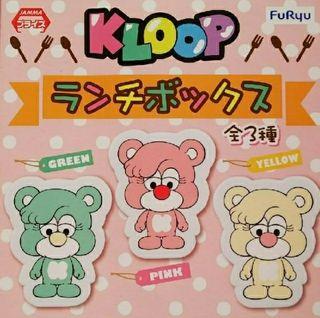 KLOOP ランチボックス