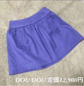 美品定価12900円DOUDOU(ドゥドゥ)秋冬スカート